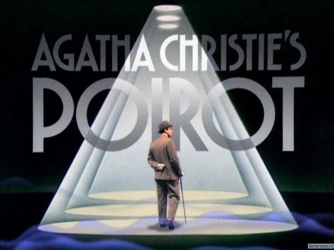 agatha-christies-poirot